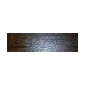 Pav. Silex Coral 16.25*66.5 — напольная плитка