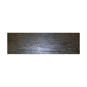 Pav. Silex Gema 16.25*66.5 — напольная плитка