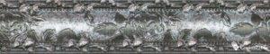 Moldura Silver 3.5*20 — бордюр