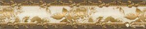 Moldura Luxury Marfil 3.5*20 — бордюр