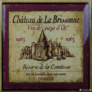 Wine Label Decors 4 pz 15*15 — декор