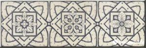 Ulises Metal Cenefa 15*45 — бордюр