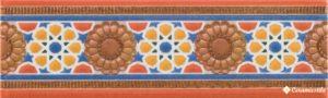 Cenefa Hammam 7.5*25 — бордюр