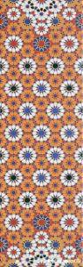 Hammam Deira 25*80 — плитка настенная