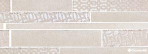 Raku Brick Cord 25.9*60.2 — декор
