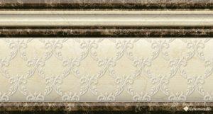 Zocalo Versailles 15*28 — бордюр