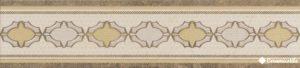 Cenefa Siros Marfil 10*44.5 — бордюр напольный