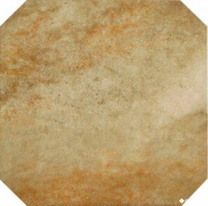 Arquino Beige Brillo 45*45 — плитка напольная