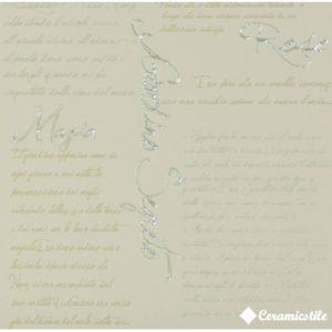 Tozz. Carillon Riposo Greige (компл. 6 шт.) 15*15 — декор