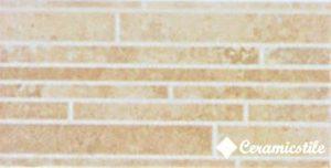 estambul beige 20×40 настенная