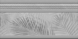 Zocalo Marte Ice 15*30 — цокольный бордюр